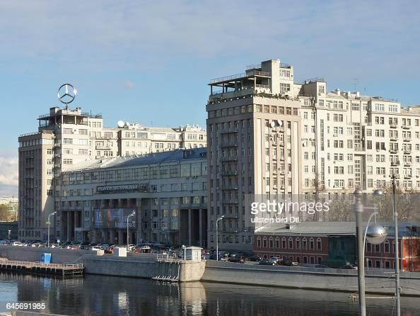 Moskau haus an der uferstrasse wohngeb ude f r hohe - Haus der architektur ...
