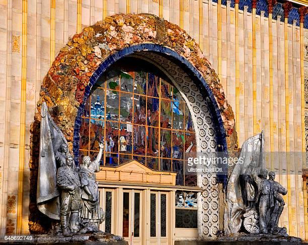 """Russland Moskau Architektur Pavillon Nr 58 """"Ukraine"""" früherer Name Pavillon """"Landwirtschaft"""" auf dem Gelände des Ausstellungszentrums WWZ früherer..."""
