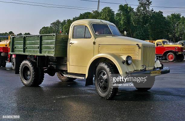 Russland Moskau Ausstellungszentrum WWZ früher WDNCh Moskauer Verkehrsbetriebe Mosgortrans Lastkraftwagen Kipper GAZ93 gebaut 19481975 Automobilwerk...