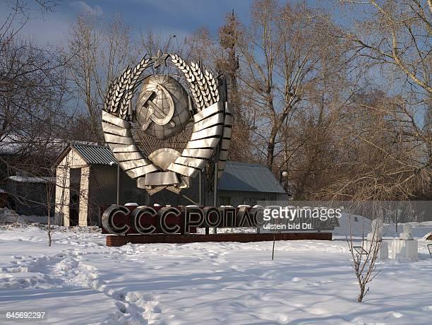 """Russland Moskau Park der von ihren Postamenten abgetragenen Skulpturen """"Museon"""" Staatswappen der Sowjetunion früherer Standort LeninskiProspekt an..."""