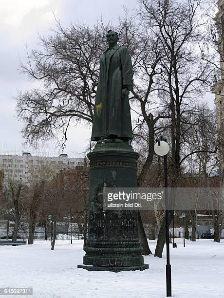 """Russland Moskau Park der von ihren Postamenten abgetragenen Skulpturen """"Museon"""" Denkmal von Felix Edmundowitsch Dserschinski Organisator und erster..."""