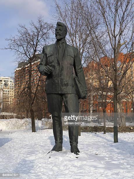 """Russland Moskau Park der von ihren Postamenten abgetragenen Skulpturen """"Museon"""" Denkmal von Jakow Michailowitsch Swerdlow Revolutionär sowjetischer..."""