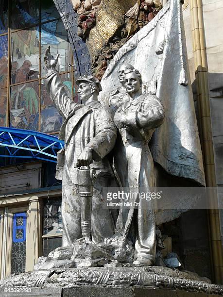 """Russland Moskau Pavillon Nr 58 """"Ukraine"""" früherer Name Pavillon """"Landwirtschaft"""" auf dem Gelände des Ausstellungszentrums WWZ früherer Name WDNCh..."""