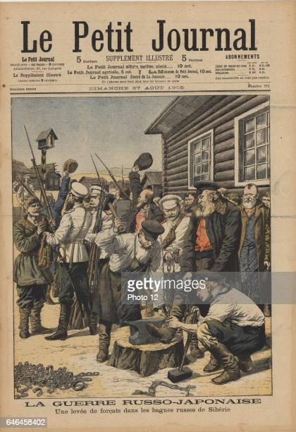 Le petit journal stock photos and pictures getty images - Le petit journal tokyo ...