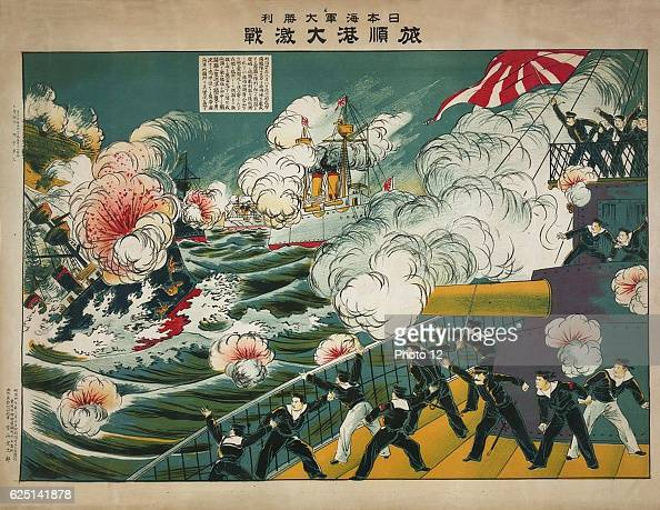 _Scene on deck of Japanese warship during surprise attack on the Russian fleet at Port Arthur Chromolithograph