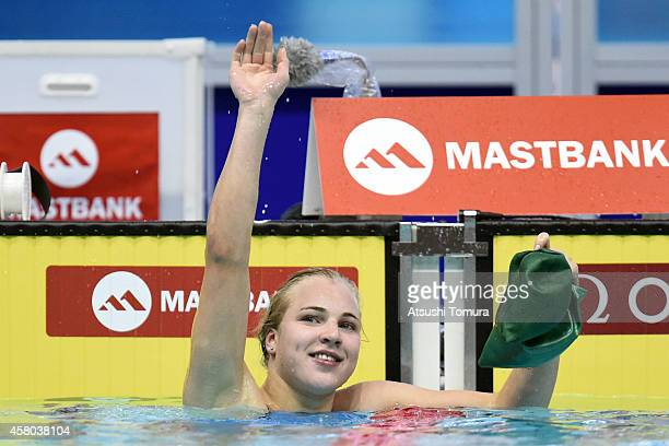 Ruta Meilutyte of Lithuania celebrates after winning the Women's 50m Breaststroke Final during FINA/MASTBANK Swimming World Cup 2014 at Tokyo Tatsumi...
