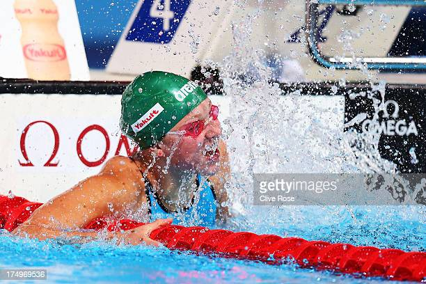 Ruta Meilutyte of Lithuania celebrates as she sets a new world record time of 10435 in the Swimming Women's 100m Breaststroke Semifinal 2 on day ten...