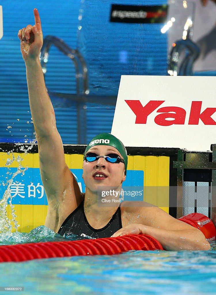 Ruta Meilutyte of Lithuania celebrates winning the Women's 50m Breaststroke Final during day two of the 11th FINA Short Course World Championships at the Sinan Erdem Dome on December 13, 2012 in Istanbul, Turkey.