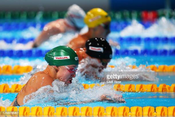Ruta Meilutyte of Lithuania sets a new World Record time of 2948 in the Swimming Women's Breaststroke 50m Semifinal heat 2 on day fifteen of the 15th...
