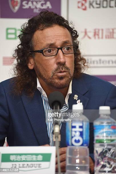 Ruy Ramos manager of FC Gifu at the press conference during the JLeague 2nd division match between Kyoto Sanga and FC Gifu at the Nishiyogoku...