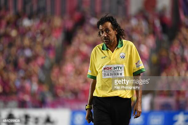 Ruy Ramos manager of FC Gifu during the JLeague second division match between Cerezo Osaka and FC Gifu at Kincho Stadium on August 15 2015 in Osaka...