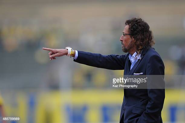 Ruy Ramos manager of FC Gifu gives the instruction during the J League second division match between FC Gifu and Tochigi SC at the on April 20 2014...