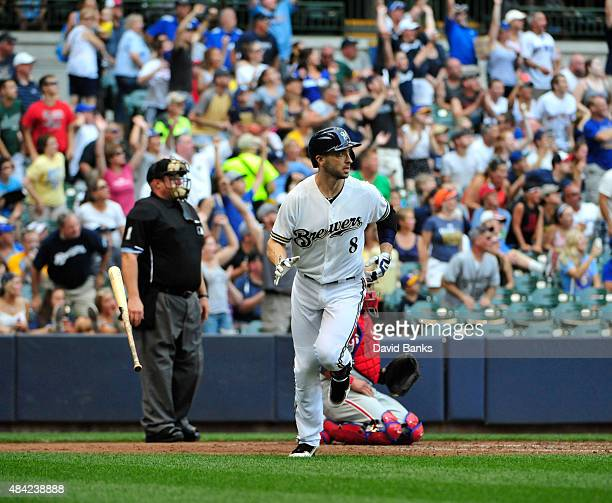 Ryan Braun of the Milwaukee Brewers hits a grand slam home run against the Philadelphia Phillies during the fifth inning on August 16 2015 at Miller...
