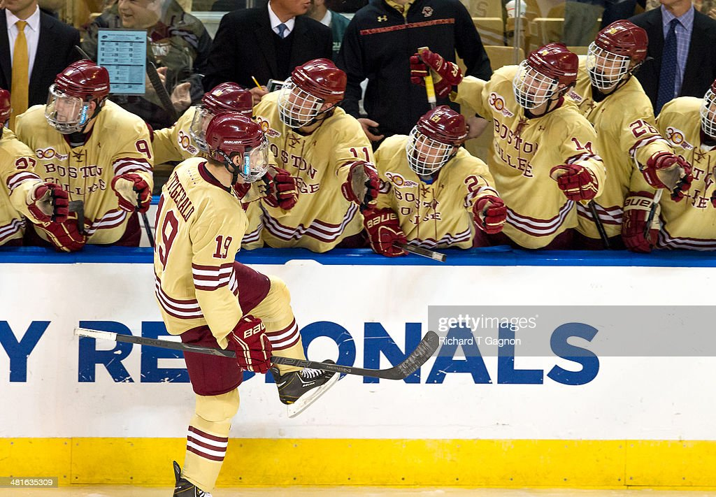 Ryan Fitzgerald #19 of the Boston College Eagles celebrates his goal with teammates during the NCAA Division I Men's Ice Hockey Northeast Regional Championship Final against the Massachusetts Lowell River Hawks at the DCU Center on March 30, 2014 in Worcester, Massachusetts.