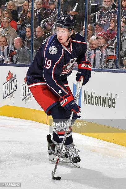 Ryan Johansen of the Columbus Blue Jackets skates against the Toronto Maple Leafs on October 16 2015 at Nationwide Arena in Columbus Ohio