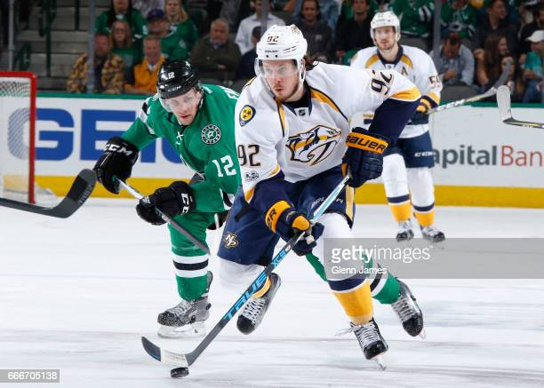 Ryan Johansen of the Nashville Predators handles the puck against the Dallas Stars at the American Airlines Center on April 6 2017 in Dallas Texas
