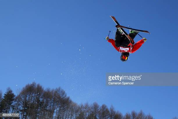 Ryan Murphy of New Zealand competes in the FIS Freestyle World Cup Ski Halfpipe Qualification at Bokwang Snow Park on February 16 2017 in...
