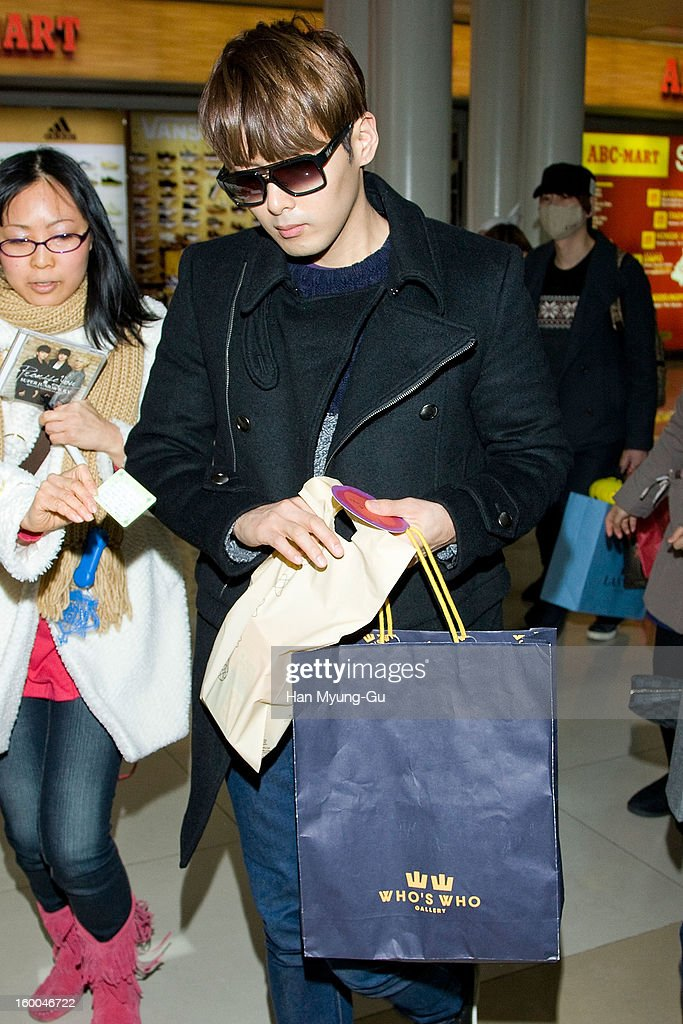 Ryeowook of South Korean boy band Super Junior KRY is seen at Gimpo International Airport on January 25, 2013 in Seoul, South Korea.
