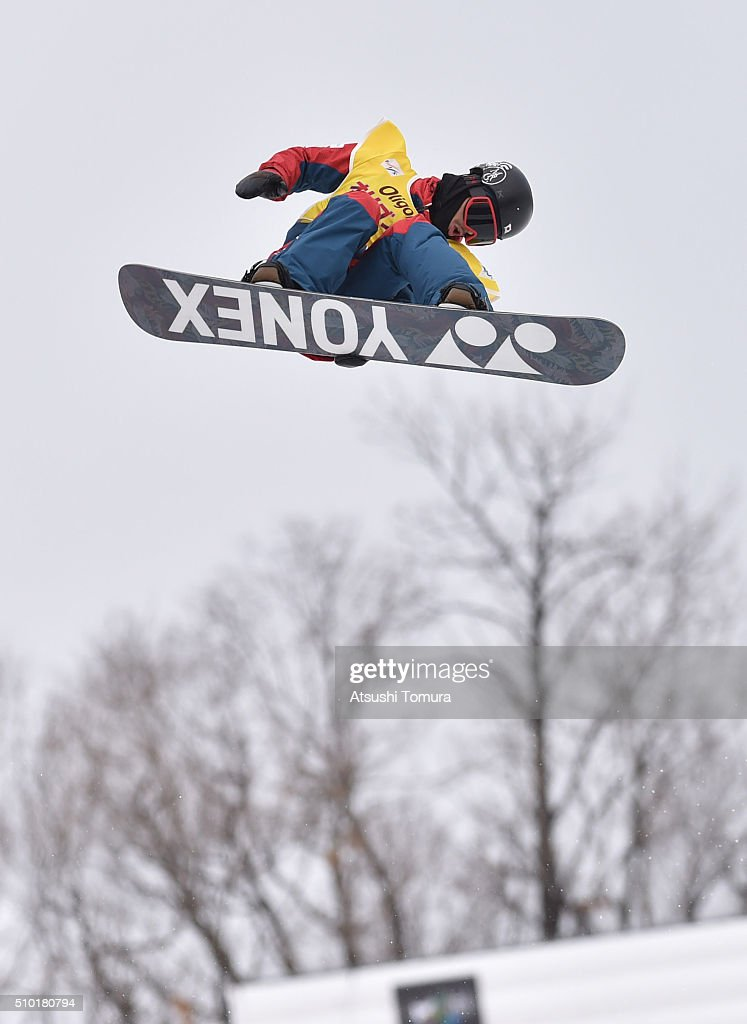 <a gi-track='captionPersonalityLinkClicked' href=/galleries/search?phrase=Ryo+Aono&family=editorial&specificpeople=4454247 ng-click='$event.stopPropagation()'>Ryo Aono</a> of Japan competes in the Men's Halfpipe during the FIS Snowboard World Cup at Sapporo Bankei Ski Area on February 14, 2016 in Sapporo, Japan.