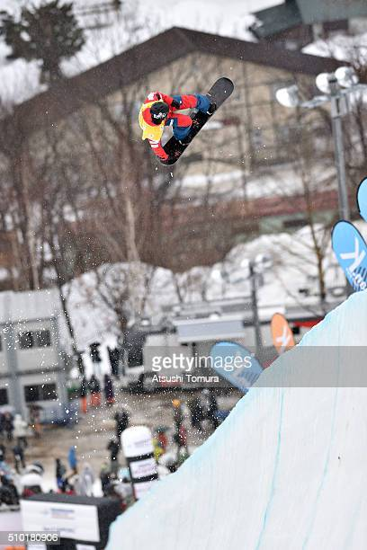 Ryo Aono of Japan competes in the Men's Halfpipe during the FIS Snowboard World Cup at Sapporo Bankei Ski Area on February 14 2016 in Sapporo Japan