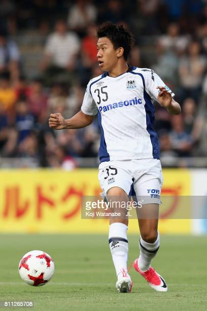 Ryo Hatsuse of Gamba Osaka in action during the JLeague J1 match between Shimizu SPulse and Gamba Osaka at IAI Stadium Nihondaira on July 8 2017 in...