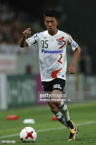 Ryo Hatsuse of Gamba Osaka in action during the JLeague J1 match between Gamba Osaka and Jubilo Iwata at Suita City Football Stadium on August 13...