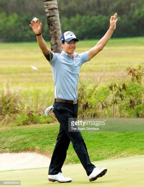 Ryo Ishikawa of Japan celebrates hitting a holeinone on the 8th hole during the third round of the Puerto Rico Open presented by seepuertoricocom...