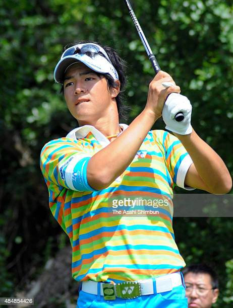 Ryo Ishikawa of Japan hits a tee shot during the first round of the Sun Chlorella Classic at Otaru Country Club on July 30 2009 in Otaru Hokkaido...