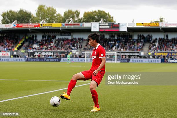 Ryo Miyaichi of Twente in action during the Dutch Eredivisie match between Heracles Almelo and FC Twente at Polman Stadion on September 21 2014 in...