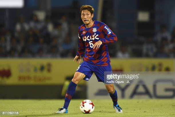 Ryo Shinzato of Ventforet Kofu in action during the JLeague J1 match between Jubilo Iwata and Ventforet Kofu at Yamaha Stadium on July 8 2017 in...