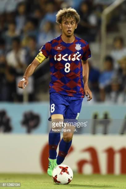Ryohei Arai of Ventforet Kofu in action during the JLeague J1 match between Jubilo Iwata and Ventforet Kofu at Yamaha Stadium on July 8 2017 in Iwata...