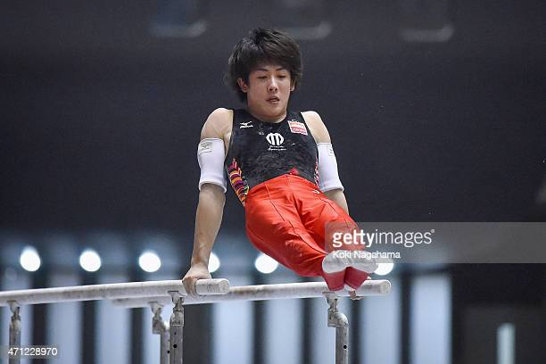 Ryohei Kato competes in the parallel bars during day three of the All Japan Artistic Gymnastics Individual All Around Championships at Yoyogi...