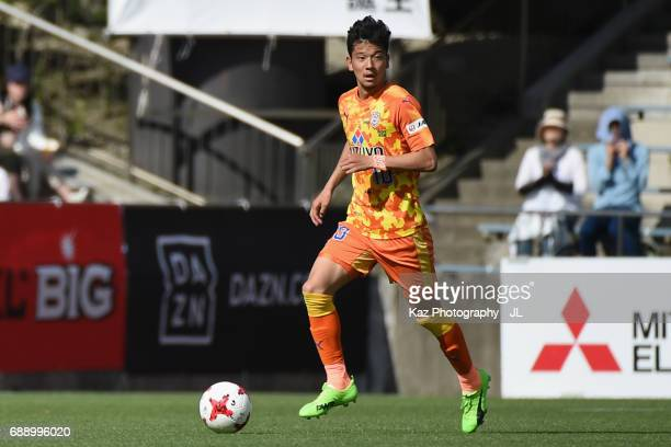 Ryohei Shirasaki of Shimizu SPulse in action during the JLeague J1 match between Shimizu SPulse and Yokohama FMarinos at IAI Stadium Nihondaira on...
