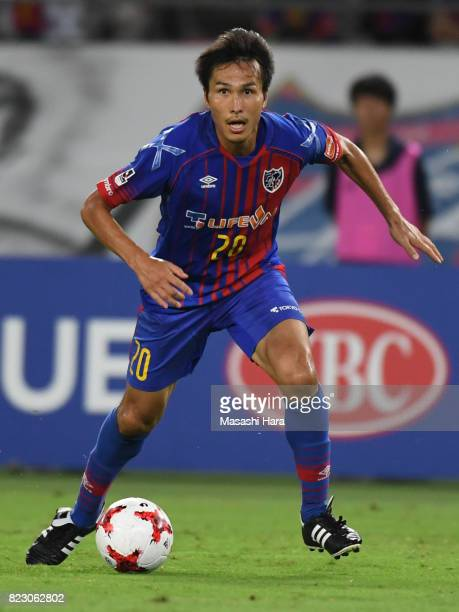 Ryoichi Maeda of FC Tokyo in action during the JLeague Levain Cup PlayOff Stage first leg match between FC Tokyo and Sanfrecce Hiroshima at Ajinomoto...