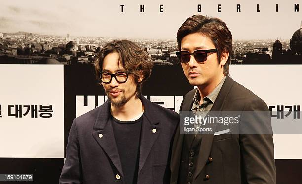 Ryoo SeungBum and Ha JungWoo attend the 'The Berlin File' Press Conference at Apgujeong CGV on January 7 2013 in Seoul South Korea