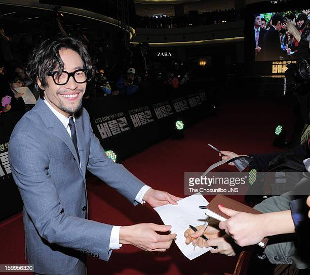 Ryoo SeungBum attends the 'The Berlin File' Red Carpet Vip Press Screening at Times Square on January 23 2013 in Seoul South Korea