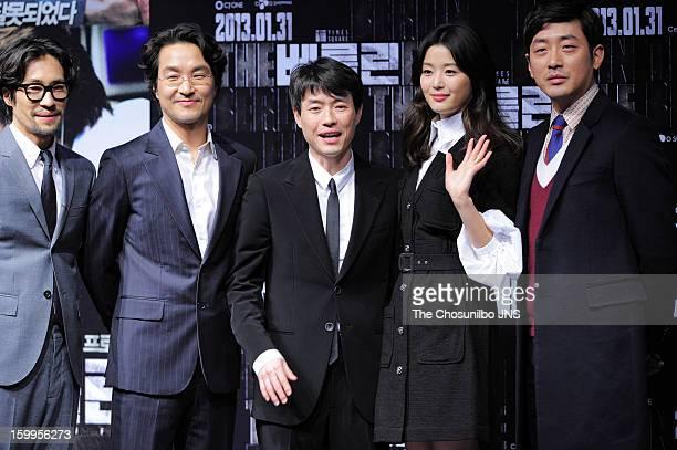 Ryoo SeungBum Han SukKyu director Ryoo SeungWan Jeon JiHyun and Ha JungWoo attend the 'The Berlin File' Red Carpet Vip Press Screening at Times...