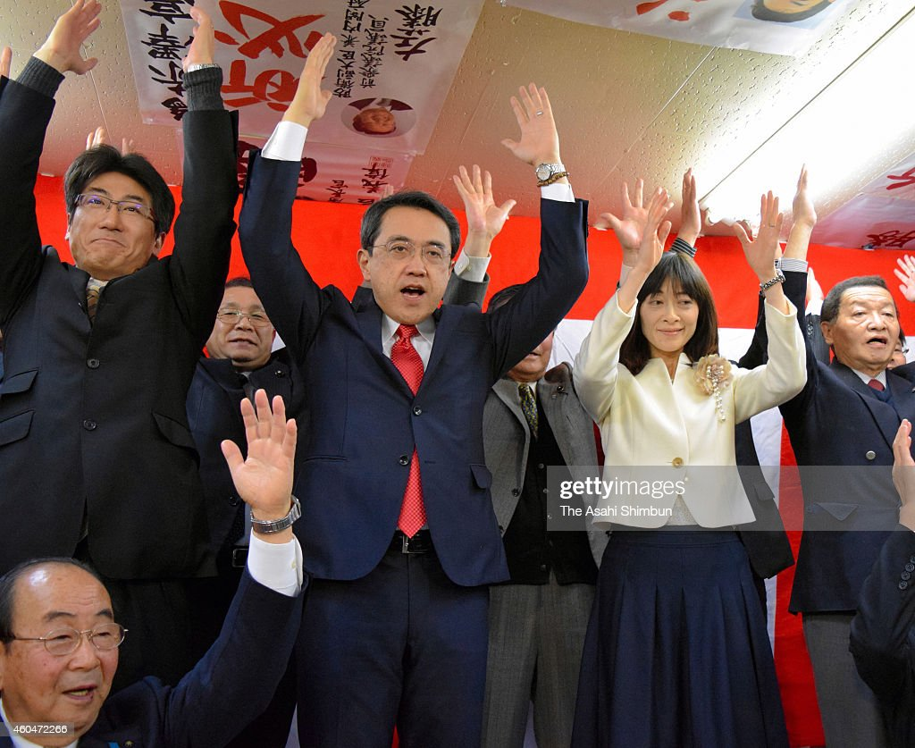 Ryosei Akazawa of the Liberal Democratic Party celebrates his win in the Tottori No2 constituency on December 14 2014 in Yonago Tottori Japan Ruling...