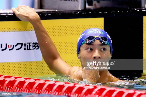 Ryosuke Irie celebrate winning and qualifying for the Rio de Janeiro Olympic Games after the Men's 100m Backstroke final during day three of the...