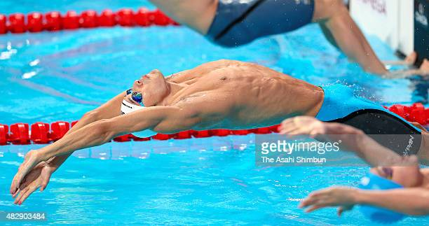 Ryosuke Irie of Japan competes in the Men's 100m Backstroke Semifinal on day ten of the 16th FINA World Championships at the Kazan Arena on August 3...