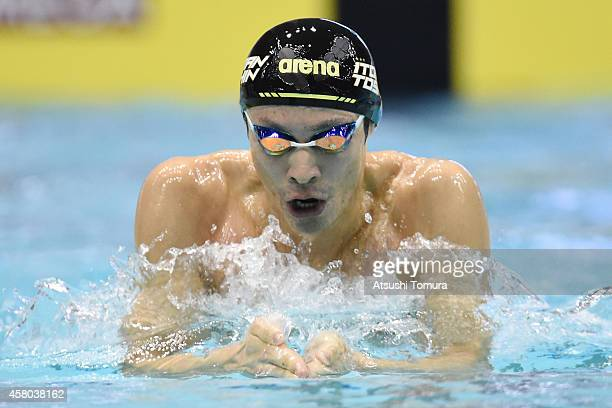 Ryosuke Irie of Japan competes in the Men's 200m Individual Medley during FINA/MASTBANK Swimming World Cup 2014 at Tokyo Tatsumi International...
