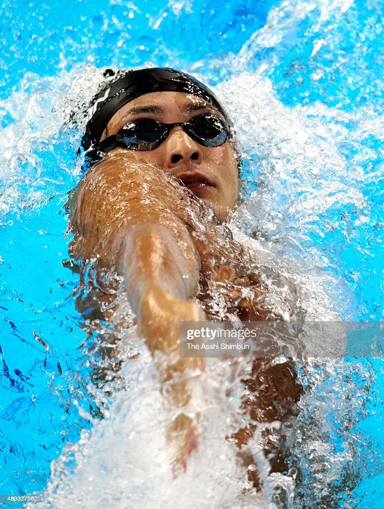 Ryosuke Irie of Japan competes in the Swimming Men's 200m Backstroke final during day three of the Guangzhou Asian Games at Guangzhou Aoti Aquatics...