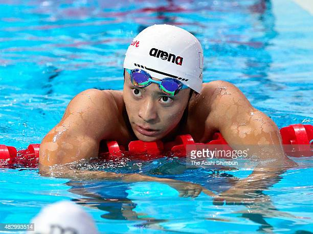 Ryosuke Irie of Japan reacts after competing in the Men's 100m Backstroke final on day eleven of the 16th FINA World Championships at the Kazan Arena...