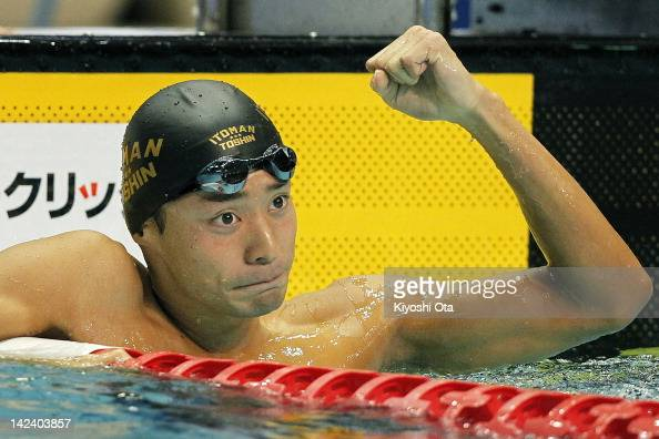Ryosuke Irie reacts after winning the Men's 100m Backstroke final during day three of the Japan Swim 2012 at Tokyo Tatsumi International Swimming...