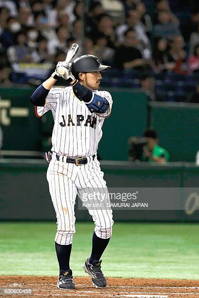 Ryosuke Kikuchi of Japan bats during the international friendly match between Japan and Netherlands at the Tokyo Dome on November 12 2016 in Tokyo...