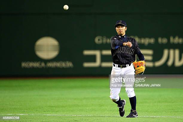 Ryosuke Kikuchi of Samurai Japan in action during the game two of Samurai Japan and MLB All Stars at Tokyo Dome on November 14 2014 in Tokyo Japan