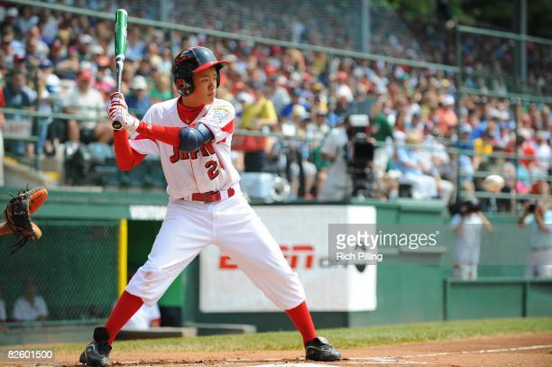 Ryosuke Moriuchi of the Edogawa Minami Little League team from Tokyo Japan bats against the Matamoros Little League team from Matamoros Mexico during...