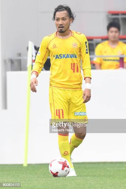 Ryosuke Tone of Giravanz Kitakyushu in action during the JLeague J3 match between Giravanz Kitakyushu and AC Nagano Parceiro at Mikuni World Stadium...