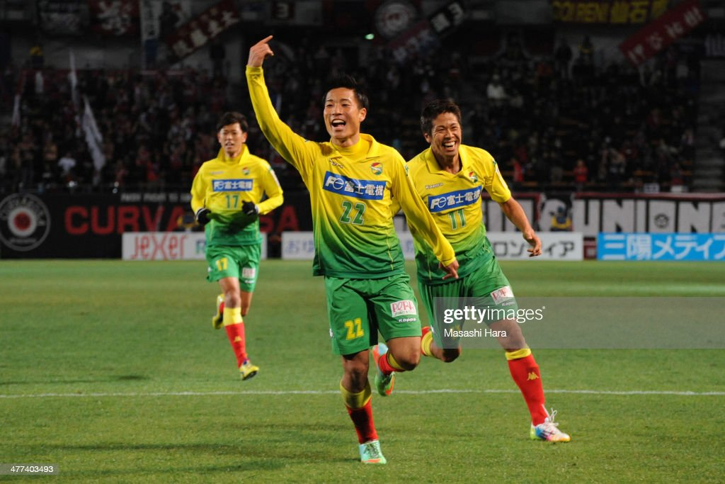 Ryosuke Yamanaka of JEF United Chiba celebrates the first goal during the JLeague second division match between JEF United Chiba and Fagiano Okayama...
