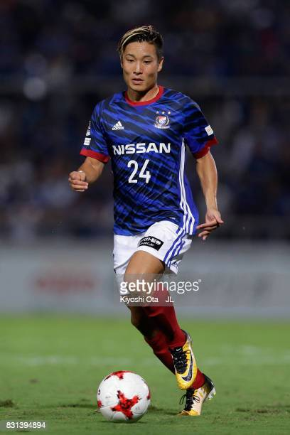 Ryosuke Yamanaka of Yokohama FMarinos in action during the JLeague J1 match between Yokohama FMarinos and Sagan Tosu at Nippatsu Mitsuzawa Stadium on...